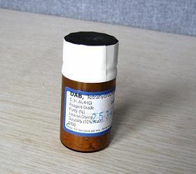 4-(4-氟苯甲酰基)丁酸