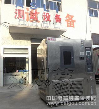 紫外老化试验机翻译 国标 低价直销
