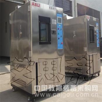 小型恒温恒湿试验箱 的温度控制精度是多少? 压缩机