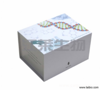 小鼠内皮脂肪酶(EL)ELISA检测试剂盒说明书
