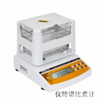 浙江哪里有卖贵金属密度测量仪器