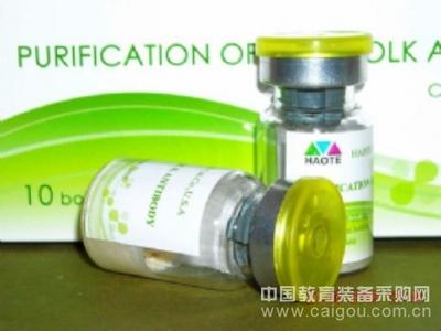 鼠抗乙肝表面抗原