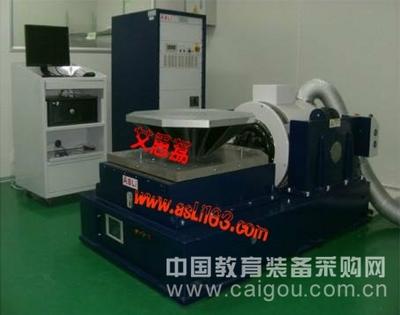 振动试验仪器 符合国军标 专业制造