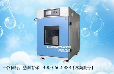 上海高温高湿试验箱服务哪家好?