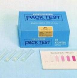 小鼠LPL试剂盒(脂蛋白脂酶)ELISA试剂盒全国质保包邮