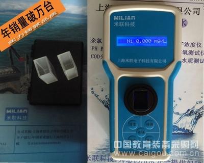 重金属分析仪 重金属测定仪 重金属检测仪