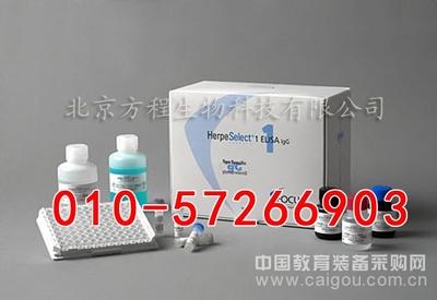 人白细胞介素5试剂盒,人IL-5检测ELISA法
