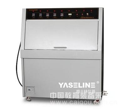 长沙紫外光耐气候试验箱销售/价格查询