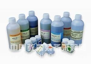137-16-6,十二烷基肌氨酸钠试剂级,95%,