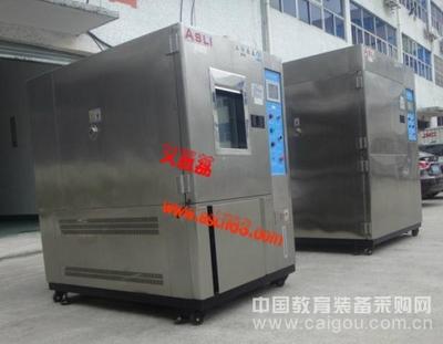 二/三槽式冷热冲击试验机 非标订做 选哪家