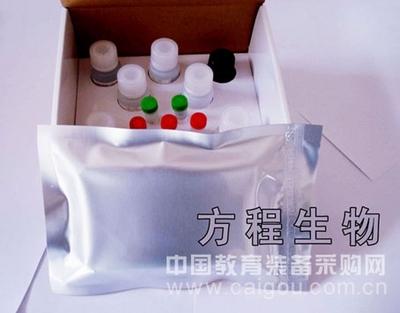 人Human丙氨酸转氨酶/谷丙转氨酶(ALT/GPT)ELISA Kit检测价格说明书