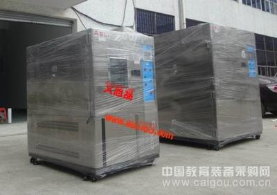 -65℃~150℃定制型温度冲击试验箱欢迎选购