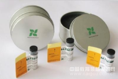 去芹糖桔梗皂苷D,78763-58-3,Deapioplatycodin D