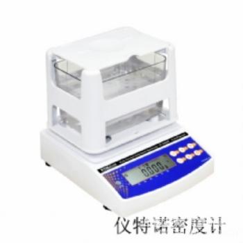 山东哪里有卖塑料颗粒数显密度检测仪