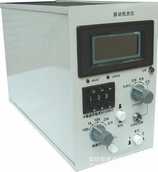 机械振动测试仪