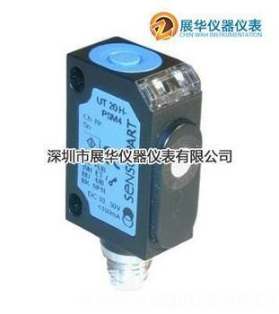德国Sensopart超声波传感器UT20-700-PSM4
