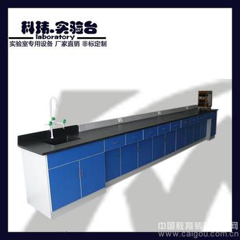 广州科玮实验台 防酸碱边台 工作台 操作台 实验室家具直销