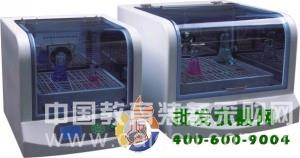 恒温培养摇床 THZ-100(THZ-98B)