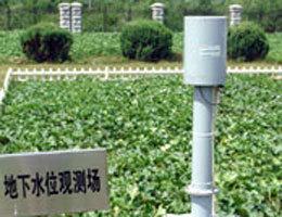 地下水位监测站/地下水位监测系统