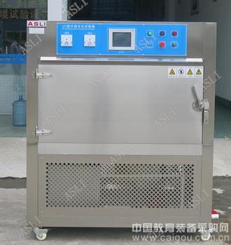 UV紫外线机模拟真实环境精准可靠