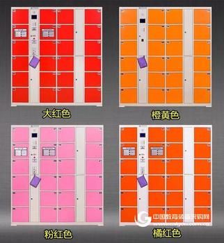 北京自设密码超市寄存柜批发