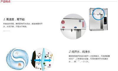 连续式(壁挂)电开水器