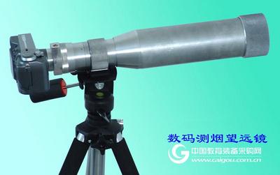 数码测烟望远镜 FA-QT203A