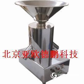 电动离心式分样器/离心式分样器/离心式分样仪
