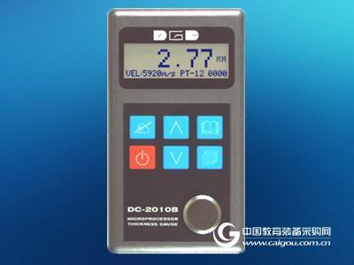 超声波测厚仪/亚欧德鹏测厚仪 型号:DP-DC-2020B