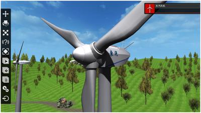新能源发电仿真实训平台-风力发电机组三维解剖式仿真培训系统
