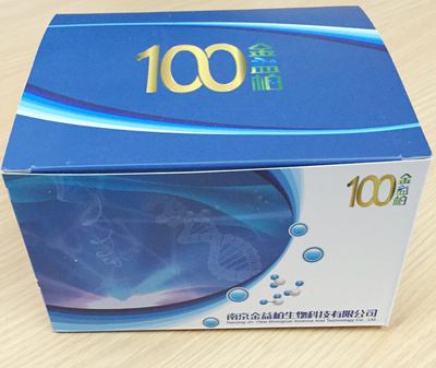 猪血管内皮生长因子(VEGF)ELISA试剂盒[猪血管内皮生长因子ELISA试剂盒,猪VEGF ELISA试剂盒]