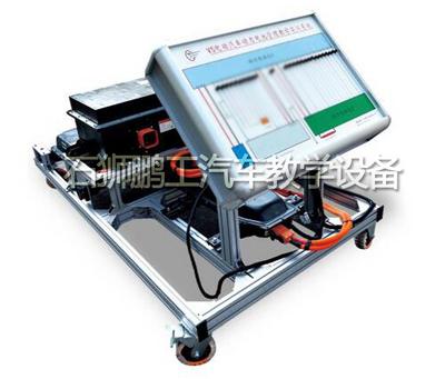 石狮鹏工汽车教学设备 电动汽车动力电池管理教学系统新能源实训台架