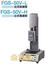 FGS-50V-H测力计支架