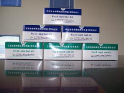 猪蓝耳病病毒通用型(PRRSV-U)核酸扩增检测试剂盒(RT-PCR法)
