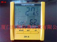 数字式温湿度计ZH-A