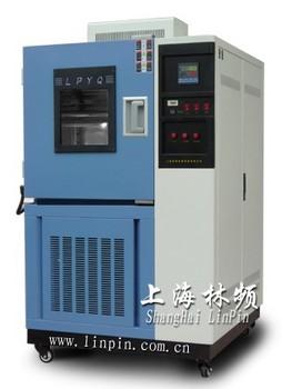 低温试验机