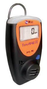 PGM-1110 ToxiRAE II 一氧化碳气体检测仪CO