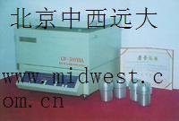 原油含水测定仪