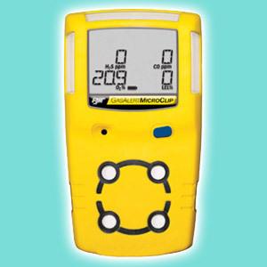 多功能四合一气体检测仪/气体检测仪