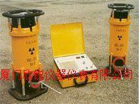 X射线探伤机XXQ-3005/A