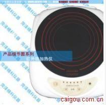 红外线加热仪1500w型
