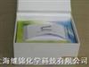 人癌胚抗原(CEA/CD66)酶联免疫分析试剂盒