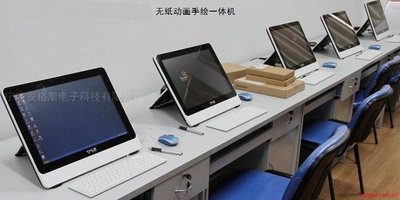二维无纸手绘实训室