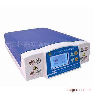 DYY-16D电脑三恒多用电泳仪电源价格