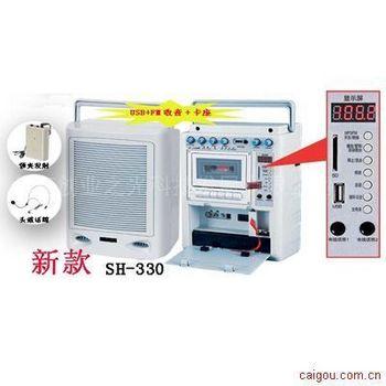 比特威SH-330 75W/卡座/USB/SD/FM/多功能手提式无线扩音机