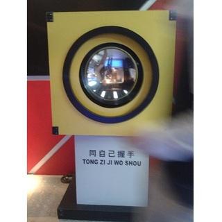 上海实博 TWS-1同自己握手 物理演示仪器 科普设备 科学探究 科技馆 厂家直销