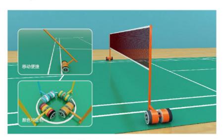 上点体育  防滑垫  羽毛球网柱
