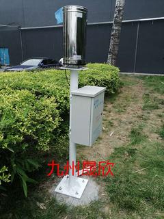一体式自动雨量站/小型雨量站/雨量监测站/安装调试培训