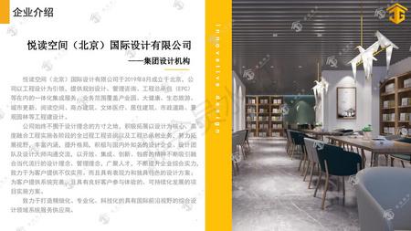 嘉冠圖書館設計裝修一站式服務
