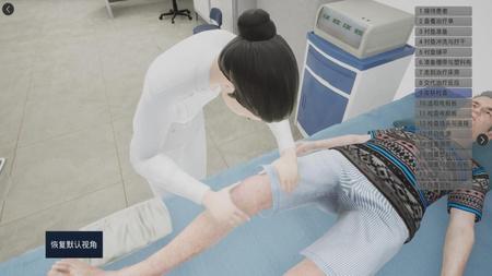 直流电治疗教学虚拟仿真   康复医学临床软件  临床虚拟软件